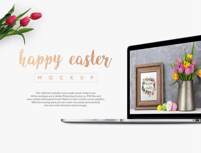 "Free PSD ""Happy Easter"" Mockup Scene Creator"